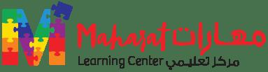 Maharat-Logo-Horizontal-72-02-min