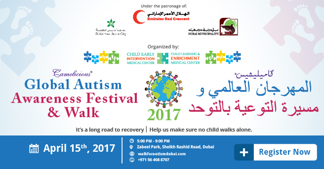 Global-Autism-Awareness-Festival-Walk-2017-Website-Banner-EN-Arab-01-01-01-01