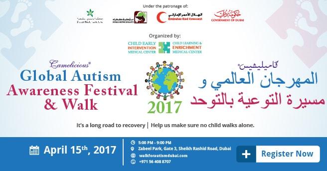 Global-Autism-Awareness-Festival-Walk-2017-Website-Banner-EN-Arab-01-min