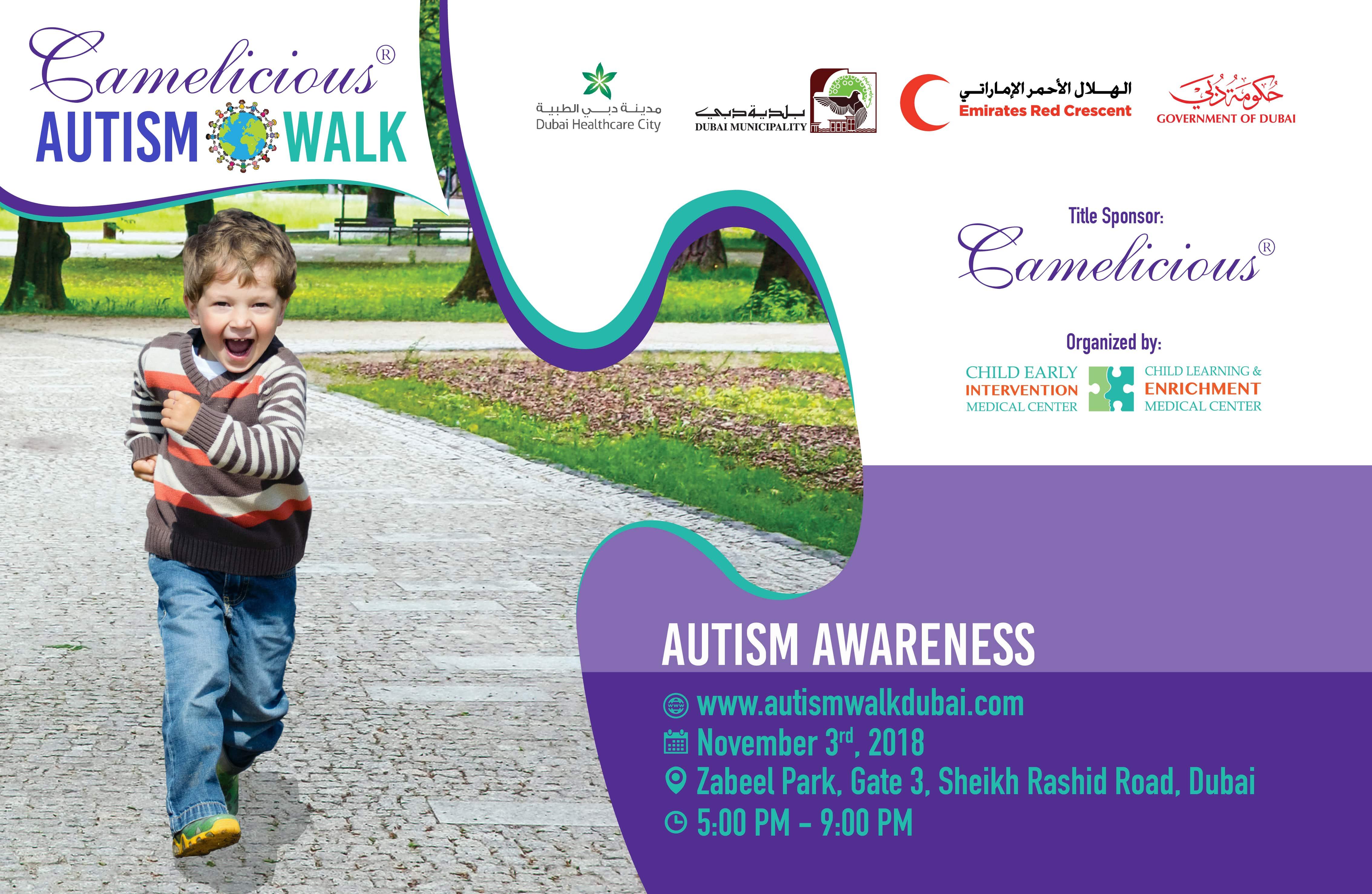 Camelicious Autism Walk 2018 @ Zabeel Park- Gate 1, Dubai